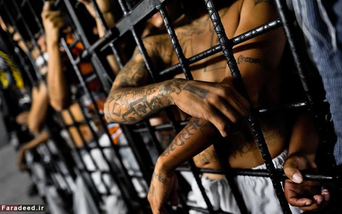 بدترین زندان دنیا در السالوادور (+عکس)