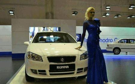 زنان مدل زیبا در تبلیغ سمند و رانا ایران خودرو (عکس)