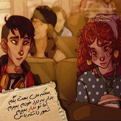 عکس های کارتونی عاشقانه و رمانتیک زیبا