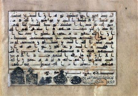 دستخط قدیمی و متبرک امام رضا (ع)