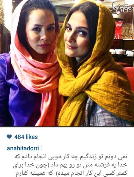 عکس های جدید از شبکه اجتماعی هنرمندان ایرانی (37)