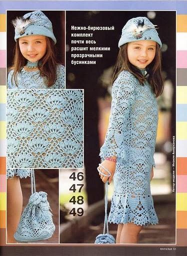 مدل های شیک لباس بافتنی بچه گانه 99