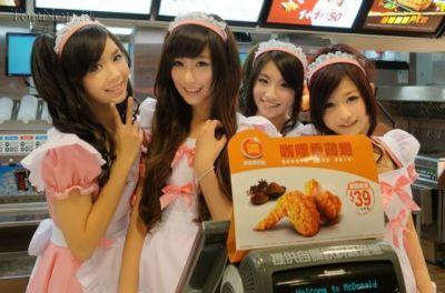 گارسون های عروسکی در رستوران های زنجیره ای مک دونالد