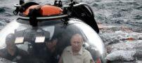 پوتین در حال تفریح در زیر دریایی (+عکس)