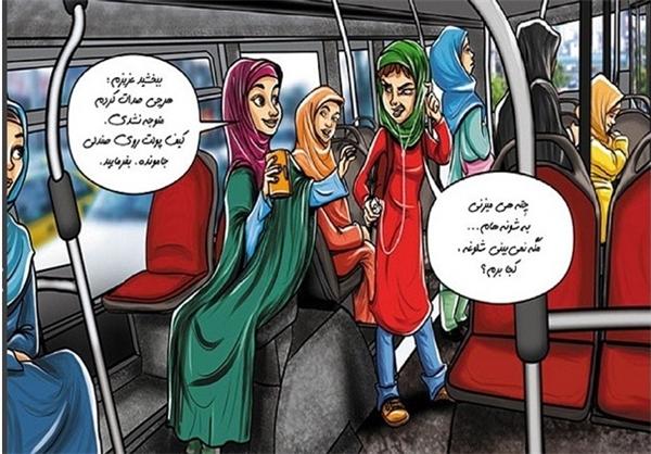 نصب بنرهای فرهنگ سازی در اتوبوسهای BRT +تصاویر