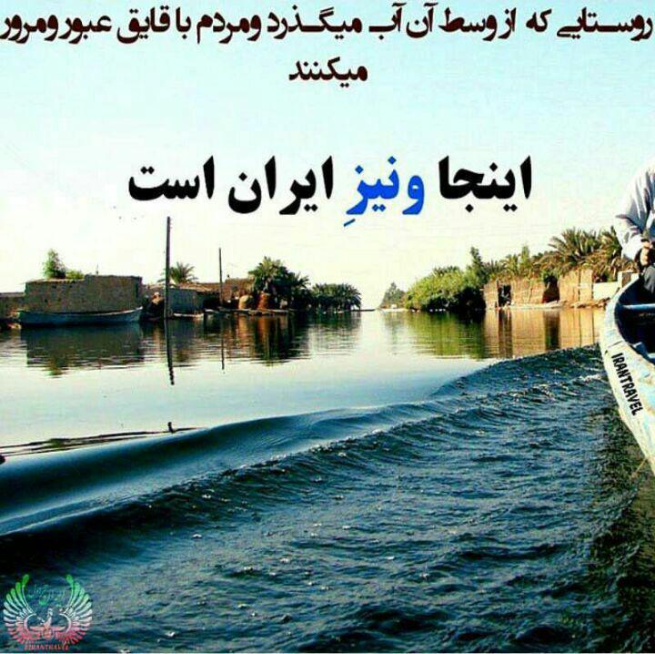 شگفت انگیز ترین روستاهای ایران را بشناسید