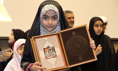 هدیه زیبای رهبری به آرمیتا رضایی نژاد (عکس)