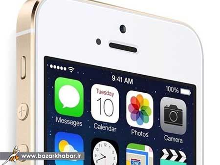 تولید گوشی موبایل برای سلایق مختلف