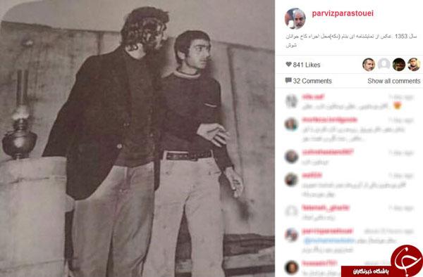 پرویز پرستویی 41 سال پیش (عکس)