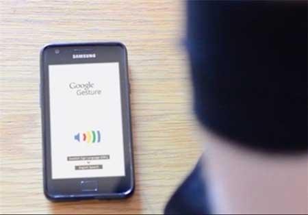 طراحی تلفن همراه مخصوص افراد لال
