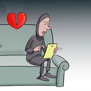 شعر جالب و طنز زن و موبایل