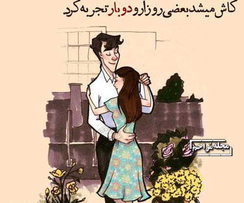 عکس های فانتزی و عاشقانه (4)