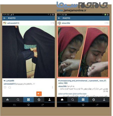 چالش جالب عمو پورنگ در اینستاگرام - بوسیدن دست مادر