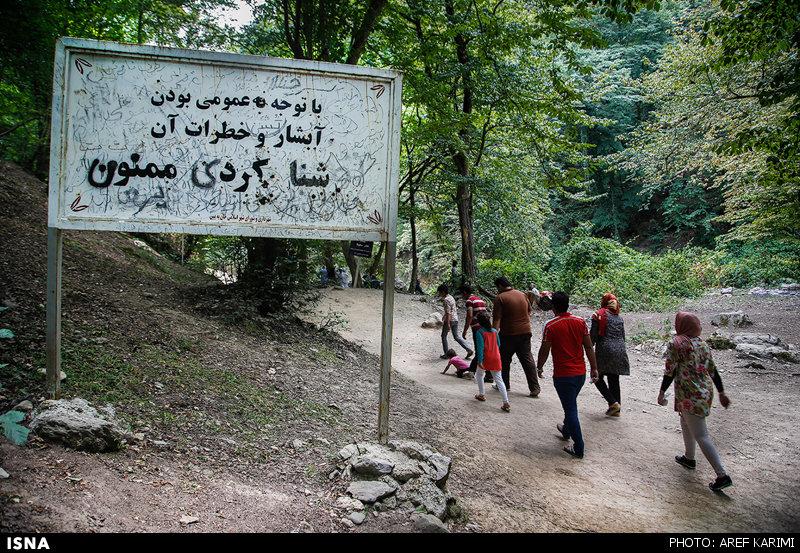 آبشار زیبا شیر آباد استان گلستان (تصاویر)