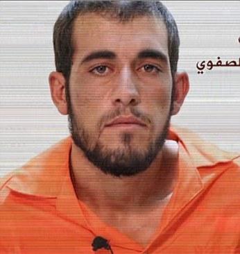 اعدام دینامیتی توسط داعشی های وحشی (+عکس)