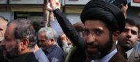 تصویر فرزند رهبری در تشییع جنازه آیت الله خزعلی