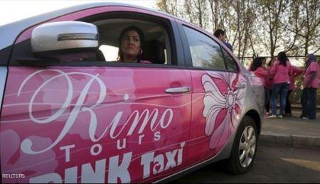 تاکسی جالب و دیدنی مخصوص خانم ها در مصر