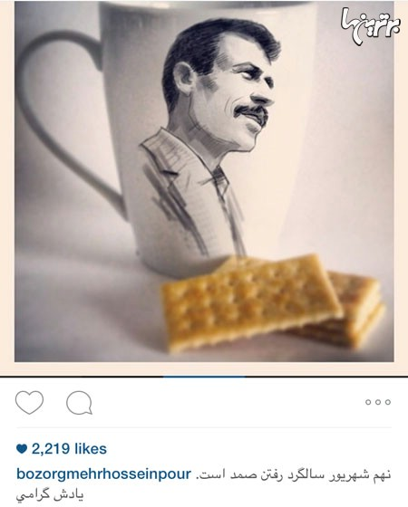 عکس های جدید از شبکه اجتماعی هنرمندان ایرانی (39)