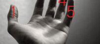 فال جالب انگشت دست