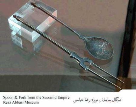 قاش و چنگال ایرانی مربوط به 1500 سال پیش (+عکس)