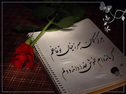 نتیجه تصویری برای عاشقانه اس ام اس