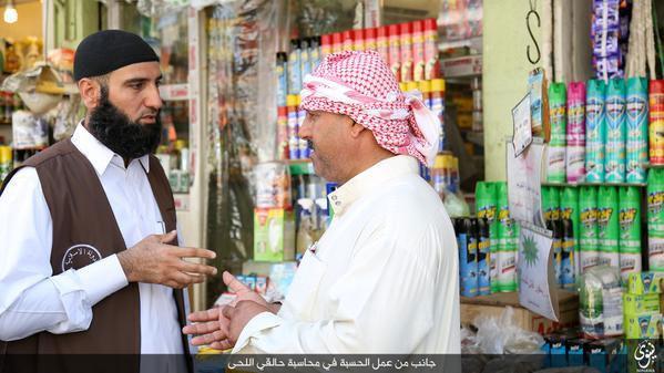 گشت ویژه میزان ریش توسط داعشی ها + عکس