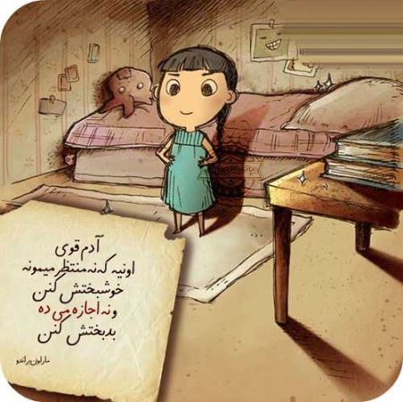 عکس نوشته های بسیار زیبا و عاشقانه