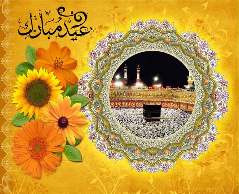 شعرهای زیبا ویژه تبریک عید قربان به حاجیان مکه