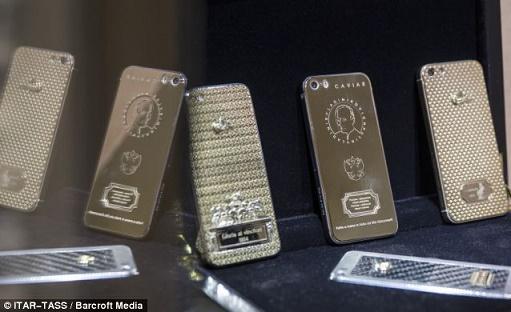 آیفونی از جنس طلا