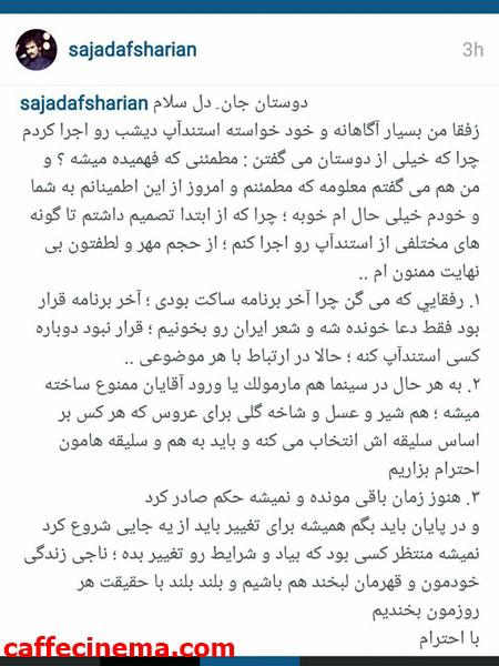 نظر سجاد افشاریان درباره اجرایش در خندوانه + عکس