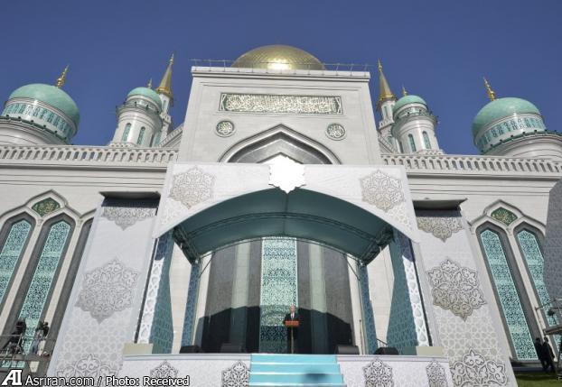 بزرگ ترین مسجد اروپا در مسکو (+عکس)