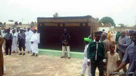 ساخت عجیب کعبه جعلی در نیجریه + تصاویر