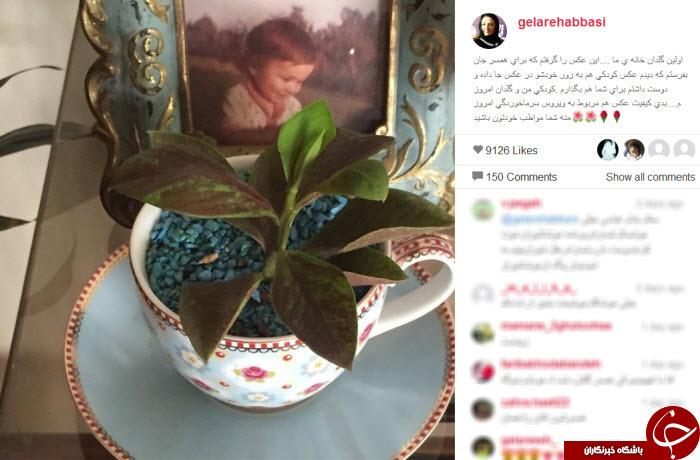 گلاره عباسی درگیر خرید جهیزیه + عکس