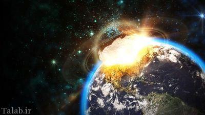شیء خطرناک چه زمانی به زمین برخورد می کند؟