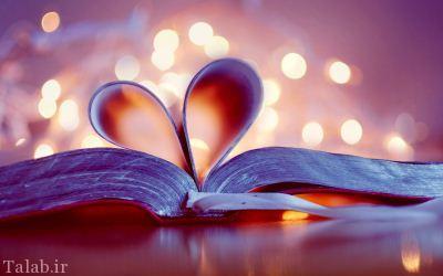 عاشق شدن چه نشانه هایی دارد؟