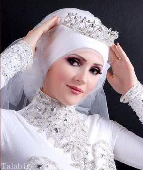 سری جدید مدل آرایش جذاب عروس محجبه
