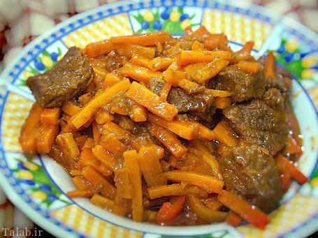طرز طبخ خورش هویج تبریزی