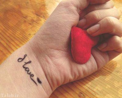 متن های عاشقانه و احساسی جدید