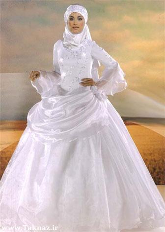 مدل لباس باحجاب و زیبای عروس