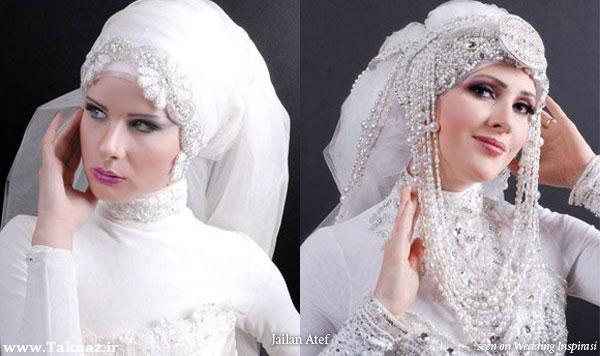 مدل های شیک لباس عروس باحجاب و زیبا