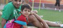 بیوگرافی کامل هادی نوروزی + عکس همسر و فرزندانش