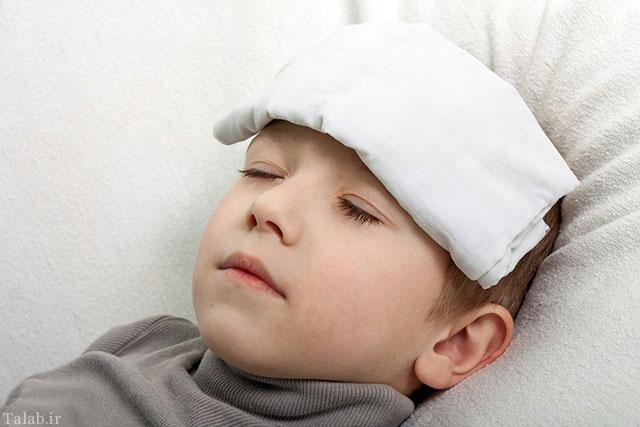 چگونه تب کودکمان را کاهش دهیم؟