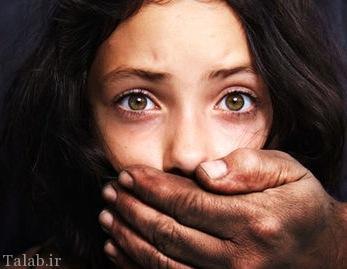 تجاوز وحشتناک داعش به زنان عراقی و خودکشی زنان + تصاویر