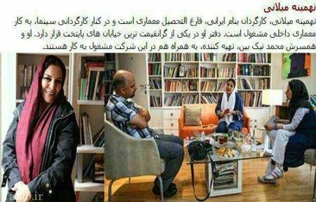 بازیگران مشهور ایرانی چه شغلی دارند؟