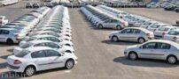 آخرین قیمت خودروهای داخلی و خارجی