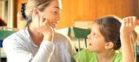 با بچه ها در مورد مدرسه صحبت کنید