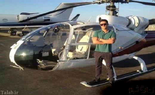 عکس جالب از محمدرضا گلزار در کنار هلیکوپتر شخصی اش