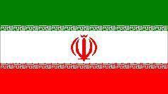 آغاز پیدایش و تاریخچه پرچم ایران