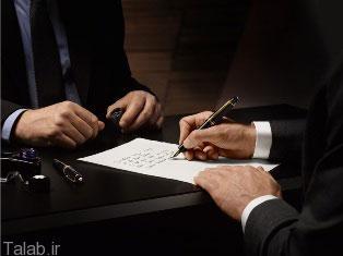 حکایت کوتاه و خواندنی مور و قلم