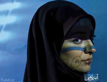 معرفی سریال آسمان من + تصاویر